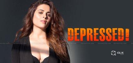 Sad-Moments-For-Beautiful-Actress-Anjana-Sukhani