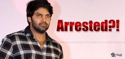 raja-rani-fame-aarya-to-be-arrested-details-