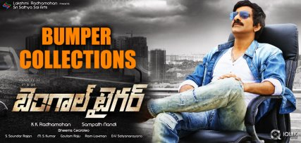 ravi-teja-bengal-tiger-collections-news