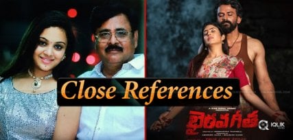close-references-for-bhairava-geetha-movie