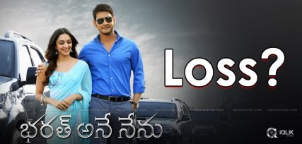 bharat-ane-nenu-movie-collections-discussion