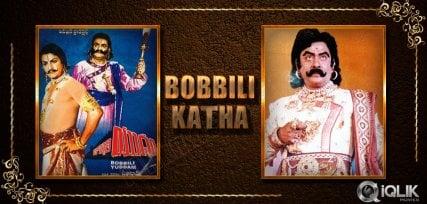 Bobbili-Kadha