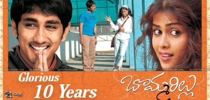bommarillu-completes-10years-release-details