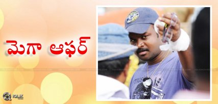 bommarillu-bhaskar-film-with-geetha-arts