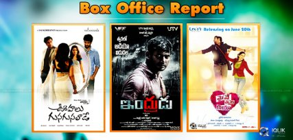 boxoffice-report-of-indrudu-oohalu-gg-mpk-movies