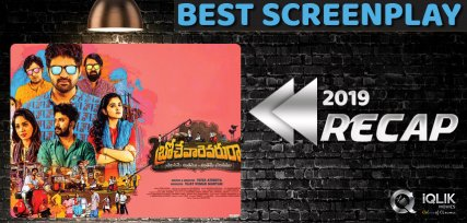recap-2019-best-screenplay-brochevarevarura