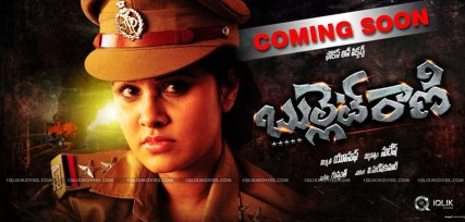 nisha-agarwal-bullet-rani-movie-details