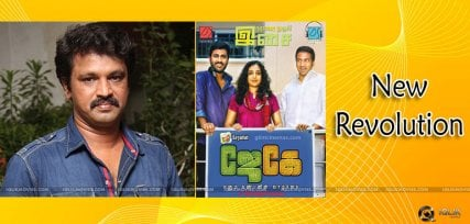 director-cheran-sells-his-own-film-in-DVDs