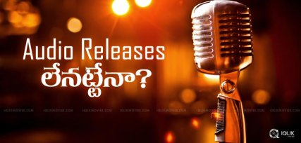 Audio-Release-Functions-Are-History-In-Tollywood