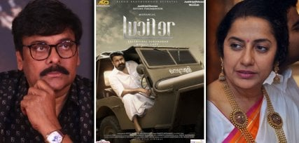 chiranjeevi-lucifer-remake-update