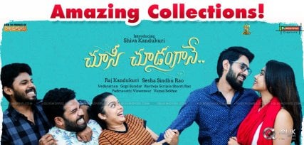 Phenomenal-Collections-For-Choosi-Choodangaane