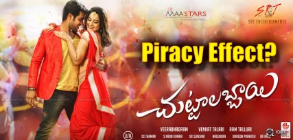 anti-piracy-helped-aadi-chuttalabbayi-film