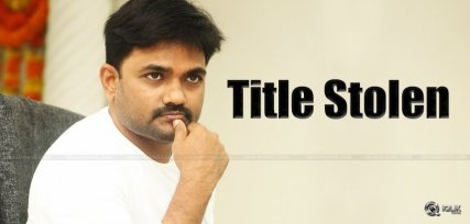 maruthi-director-movie-title-