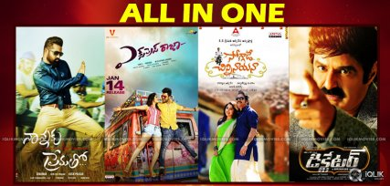 sankranthi-movies-satellite-rights-details