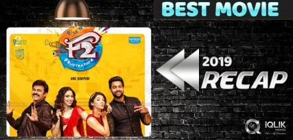 Best-Film-Of-The-Year-2019-Fun-Frustration-F2