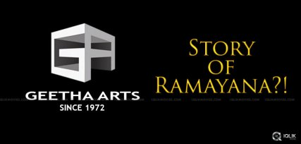 geetha-arts-ramayana-focused-on-rama