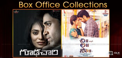 goodachari-chi-la-sow-movie-collections