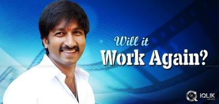 hero-gopichand-and-sriwaas-new-film-started