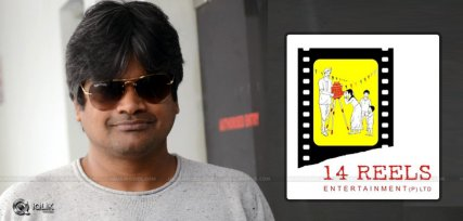 Harish-Shankar-Second-Collab-With-14-Reels