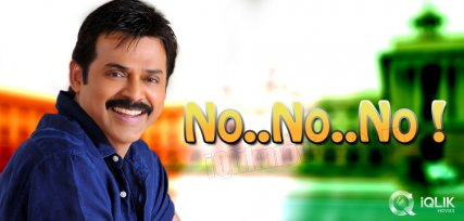 I-am-not-interested-in-it-Venkatesh