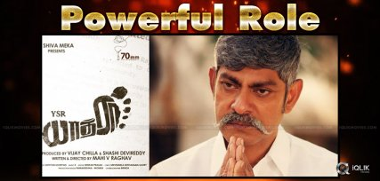 ys-raja-reddy-role-by-jagapathi-babu