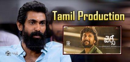 rana-produce-jersey-tamil-remake