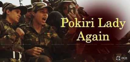 pokiri-lady-is-back-with-mehbooba-details-