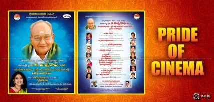 pride-of-indian-cinema-award-to-k-viswanath