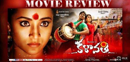 trisha-siddharth-kalavathi-movie-review