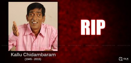 comedian-kallu-chidambaram-passes-away-at-vizag