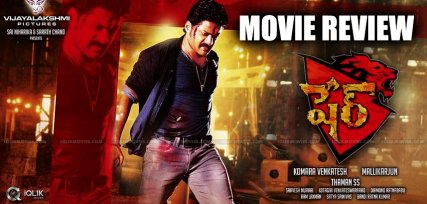 kalyan-ram-sher-movie-review-and-ratings