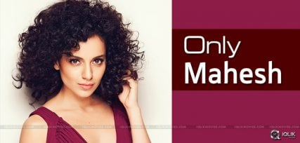 kangana-ranaut-wishes-to-work-with-mahesh-babu