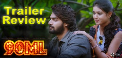 90ml-movie-trailer-review