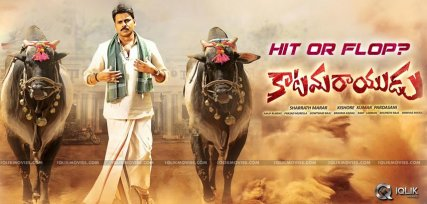 discussions-on-katamarayudu-hit-or-flop