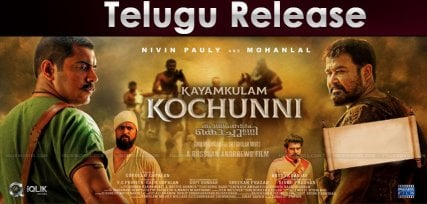 malayalam-dubbed-movie-to-release-in-telugu