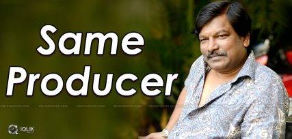krishna-vamsi-same-producer-details-