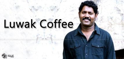 kuchipudi-venkat-tells-about-costliest-coffee