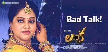 public-talk-about-raashi-lanka-film