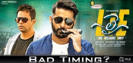 nithiin-lie-movie-collections