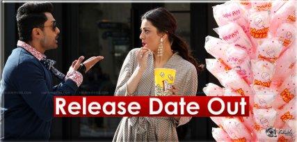 nandamuri-kalyan-ram-mla-release-date
