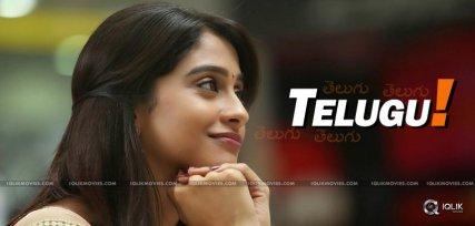 Regina Shocks With Her Telugu
