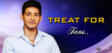 Mahesh's Gift On Son's Birthday