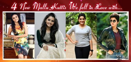 4 New Mallu Kuttis we Fell in Love With