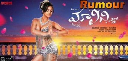 Not a Film on Jayamalini!