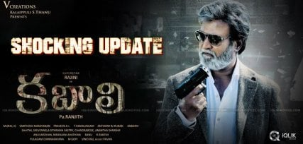 Shocking Update about Kabali Climax!