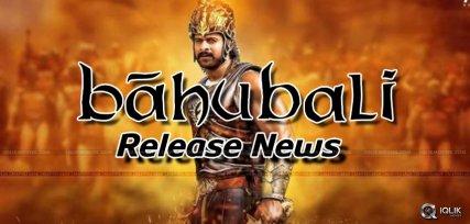 Baahubali 1 Releasing on May 15?