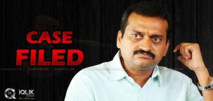 Dharam Tej files case on Bandla Ganesh?