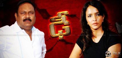 Bellamkonda & Lakshmi file cases on each other?