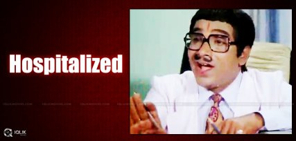 senior-actor-mada-venkateswara-rao-hospitalized