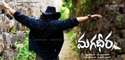 magadheera-passed-10-years
